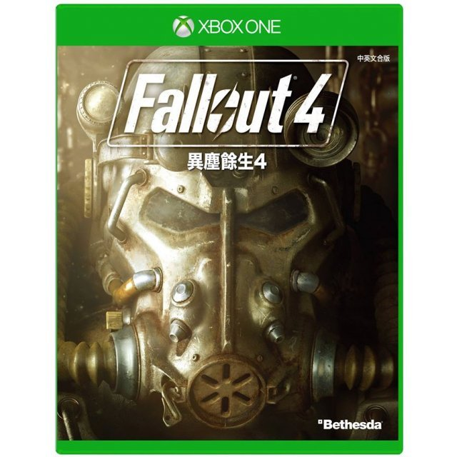 Fallout 4 (English & Chinese Subs)