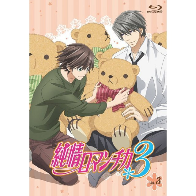 Junjo Romantica 3 Vol.3