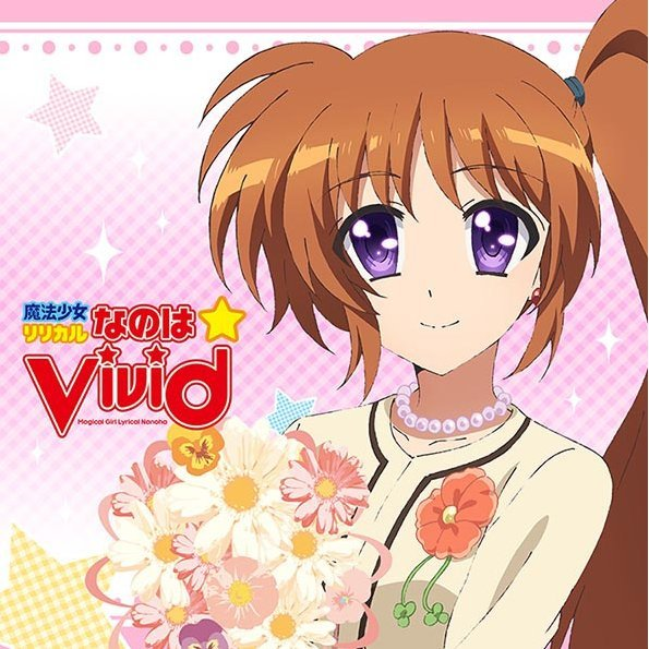 Magical Girl Lyrical Nanoha ViVid Mofu Mofu Mini Towel: Nanoha