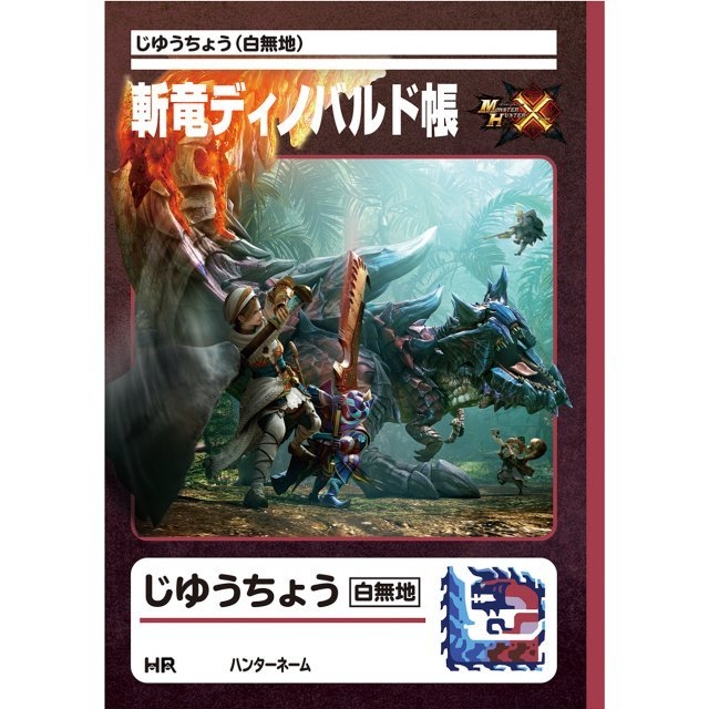 Monster Hunter X Notebook: Dinovaldo