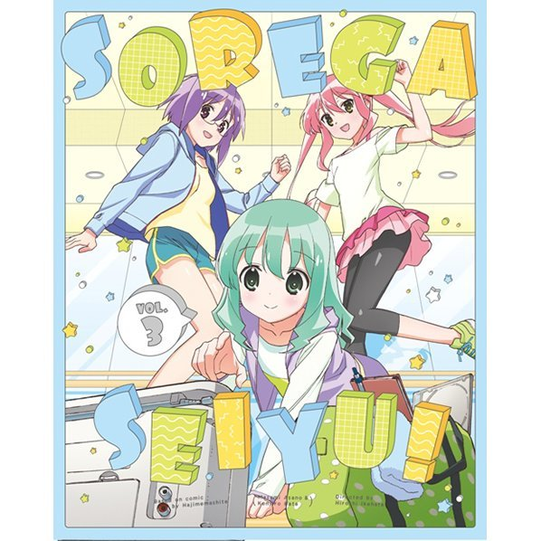 Seiyu's Life Vol.3 [Blu-ray+CD Limited Edition]