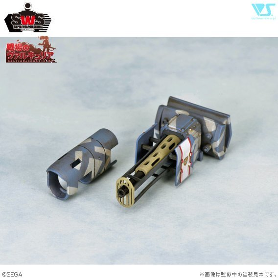 Valkyria Chronicles Series: Shamrock Flamethrower Set