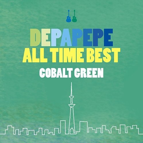 All Time Best - Cobalt Green