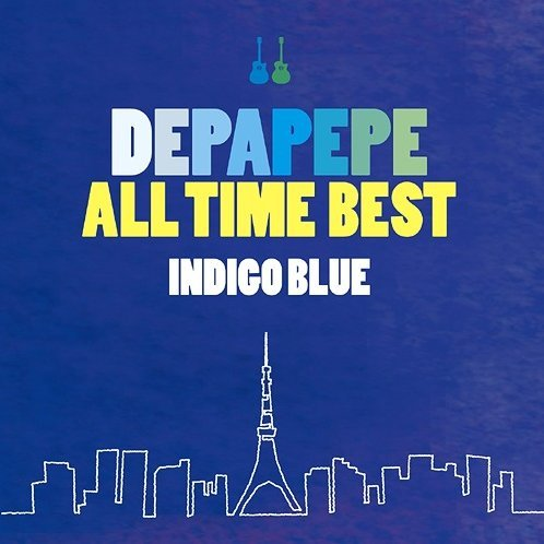 All Time Best - Indigo Blue