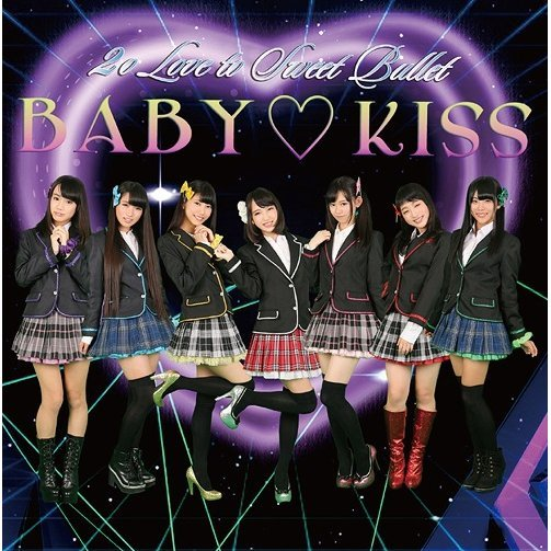 Baby Kiss [CD+DVD Limited Edition]
