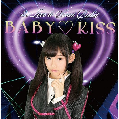 Baby Kiss [Limited Edition Karin Mita Ver.]