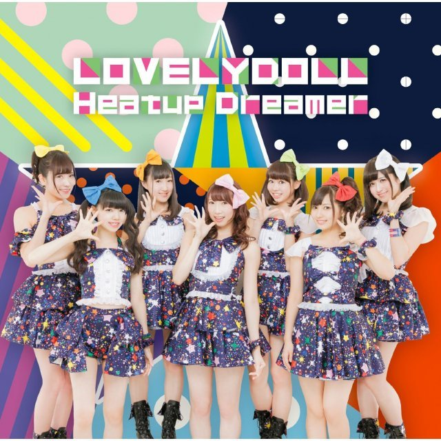 Heatup Dreamer [CD+DVD Type B]