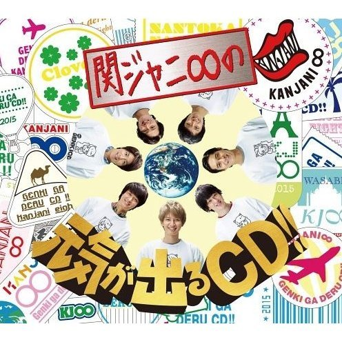 Kanjani8 No Genki Ga Deru Cd [CD+DVD Limited Edition Type B]