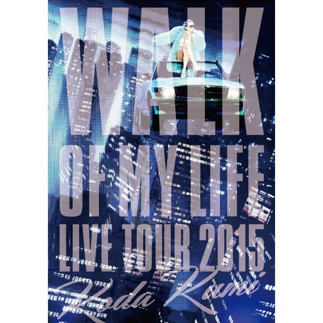 15th Anniversary Live Tour 2015 - Walk Of My Life
