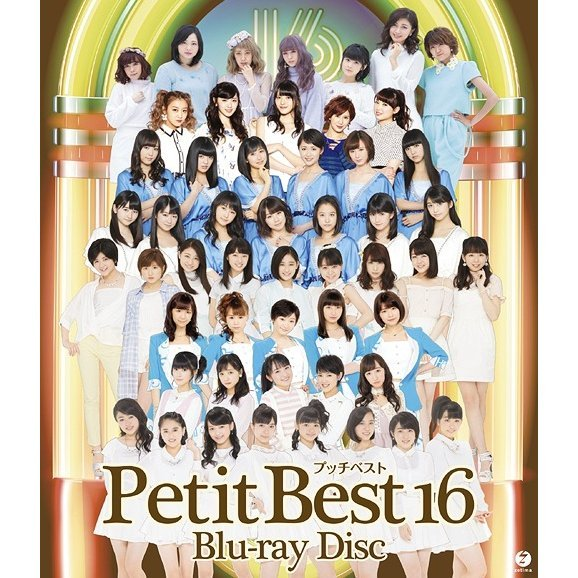 Petit Best 16 Blu-ray Disc