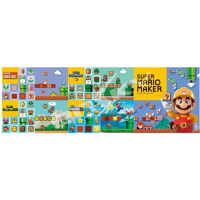 Super Mario Maker Jigsaw Puzzle: Super Mario History 1985-2015 (352 Pieces)