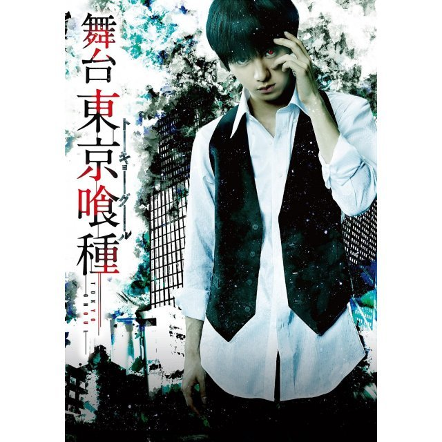 Tokyo Ghoul Theatrical Play