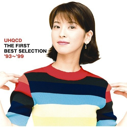 Uhqcd The First Best Selection 93-99 [UHQCD]