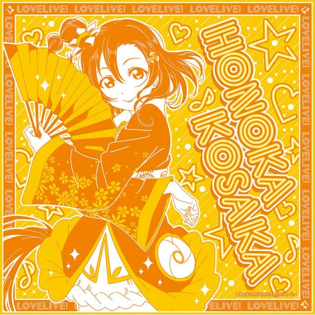 Love Live! Cheer Bandana: Kousaka Honoka