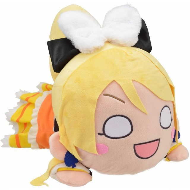 Love Live! Jumbo Nesoberi Plush: Ayase Eri Sunny Day Song