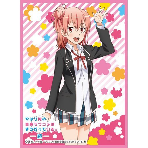 Yahari Ore no Seishun Love Come wa Machigatteiru. Zoku Chara Sleeve Collection Mat Series No.MT215: Yuigahama Yui
