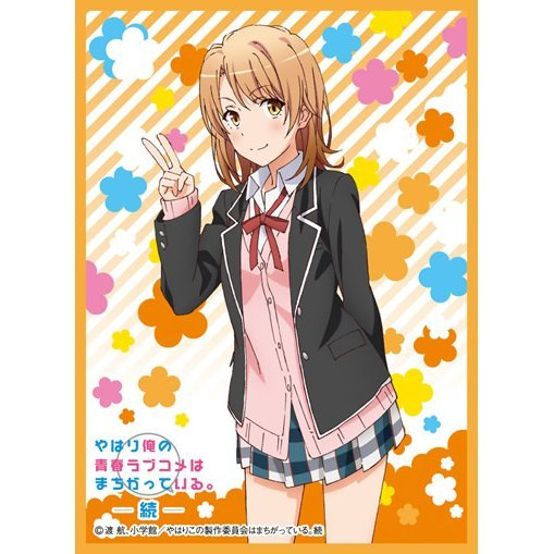 Yahari Ore no Seishun Love Come wa Machigatteiru. Zoku Chara Sleeve Collection Mat Series No.MT216: Isshiki Iroha