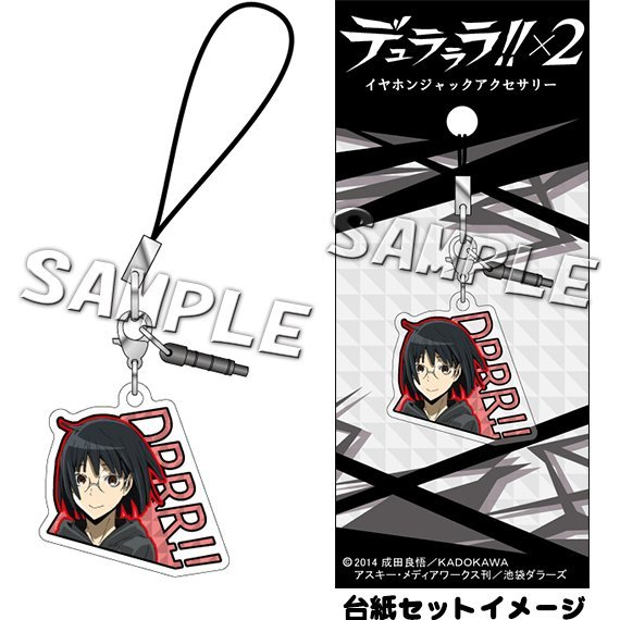 Durarara!!x2 Earphone Jack Accessories: Anri