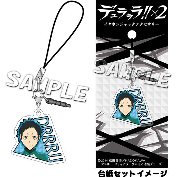 Durarara!!x2 Earphone Jack Accessories: Mikado