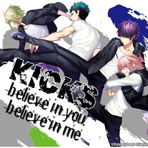 Kicks (Dynamic Chord Shuffle Cd Series Vol.2)