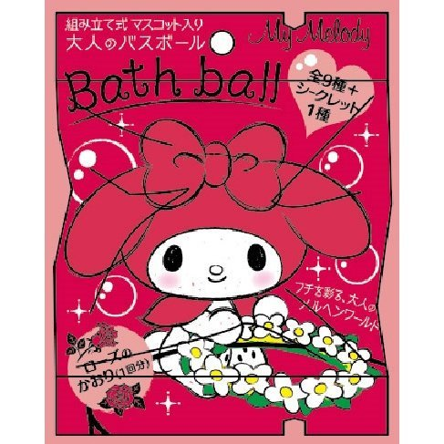 My Melody Prefabricated Mascot in the Bath Ball (Random Single)