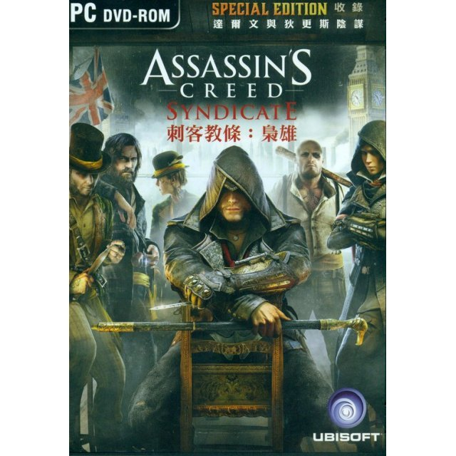 Assassin's Creed Syndicate (Special Edition) (DVD-ROM) (Chinese Subs)
