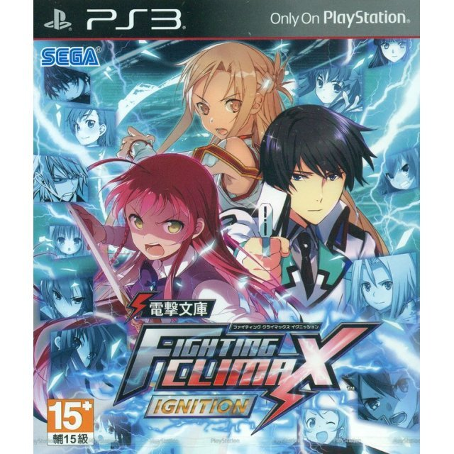 Dengeki Bunko: Fighting Climax Ignition (Japanese)