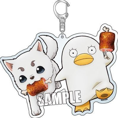 Gintama Big Acrylic Key Ring: Sadaharu & Elizabeth