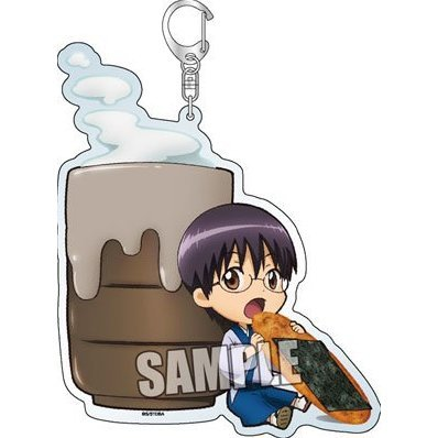 Gintama Big Acrylic Key Ring: Shimura Shinpachi