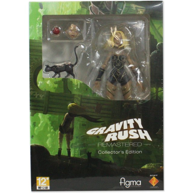 Gravity Rush Remastered [Collector's Edition] (Chinese & English Subs)