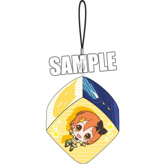 Love Live! Dice Cushion Strap: Hoshizora Rin