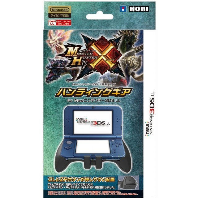 Monster Hunter Cross Hunting Gear for New 3DS LL