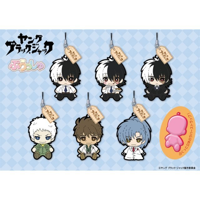 Purisshu Young Black Jack Trading Rubber Strap (Set of 6 pieces)