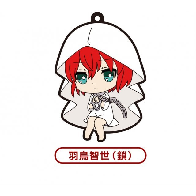 The Ancient Magus' Bride Trading Rubber Strap (Set of 10 pieces)
