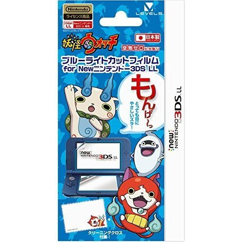 Youkai Watch Blue Light Cut Film for New 3DS LL