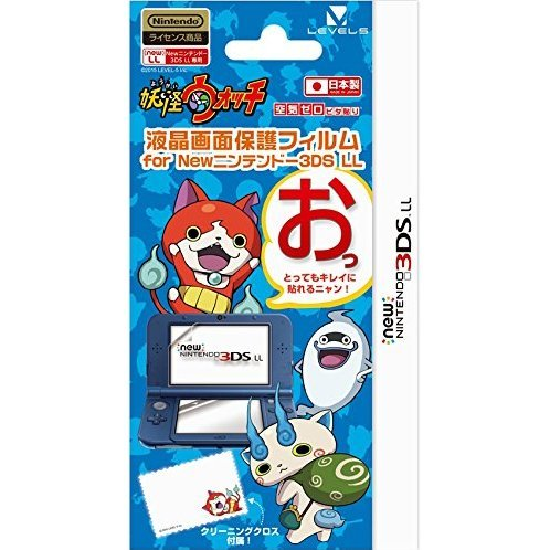 Youkai Watch Zero Air Pitahari Filter for New 3DS LL