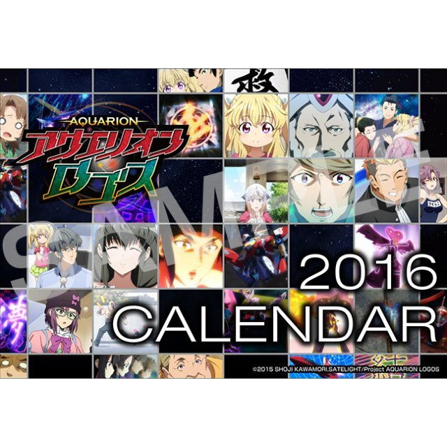 Aquarion Logos Desktop Calendar [2016]