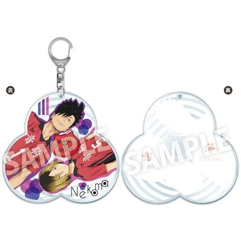 Haikyu!! Second Season Acrylic Big Keychain: Kuroo & Kozume