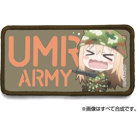 Himouto! Umaru-chan UMR ARMY Removable Full Color Patch