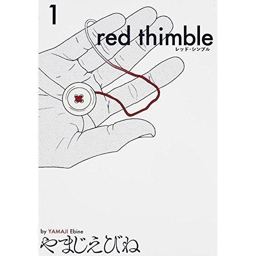 Red Thimble 1