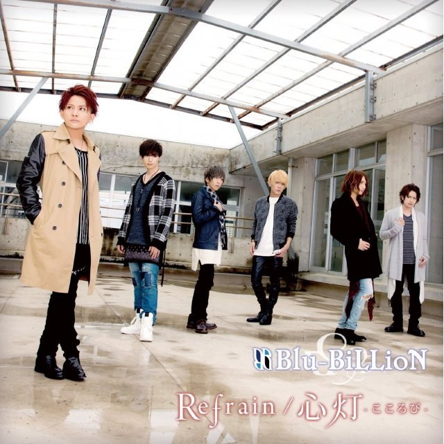 Refrain / Kokorobi [CD+DVD Limited Edition Type A]