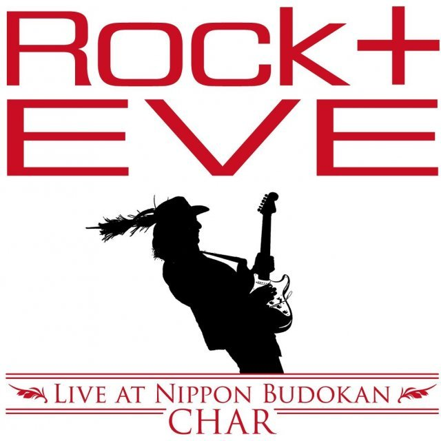 Rock + Eve - Live At Nippon Budokan