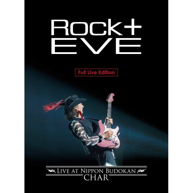 Rock + Eve -Live at Nippon Budokan Complete Edition [Blu-ray+2CD]