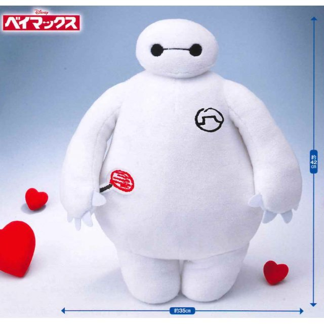Big Hero 6 Big Plush: I Am Baymax