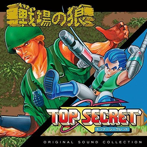 Senjou no Ookami & Bionic Commando Original Soundtrack