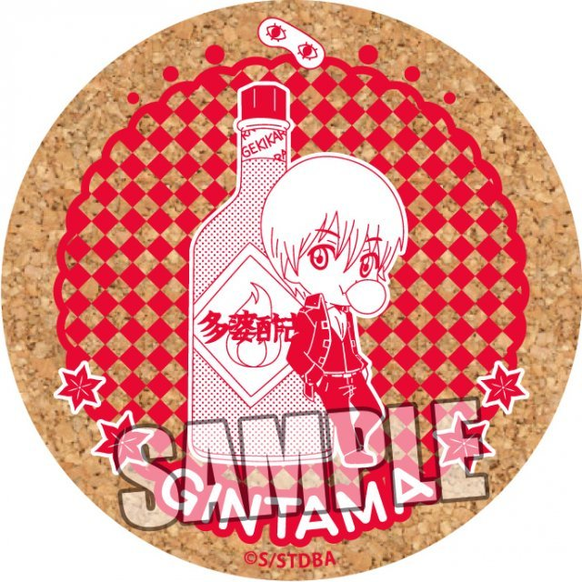 Gintama Large Cork Coaster: Okita Sougo