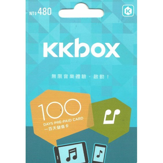 KKbox 100 Days Pre-Paid Card (for Taiwan accounts only)