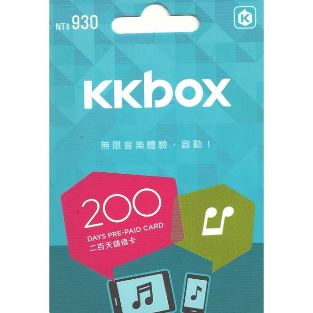 KKbox 200 Days Pre-Paid Card (for Taiwan accounts only)