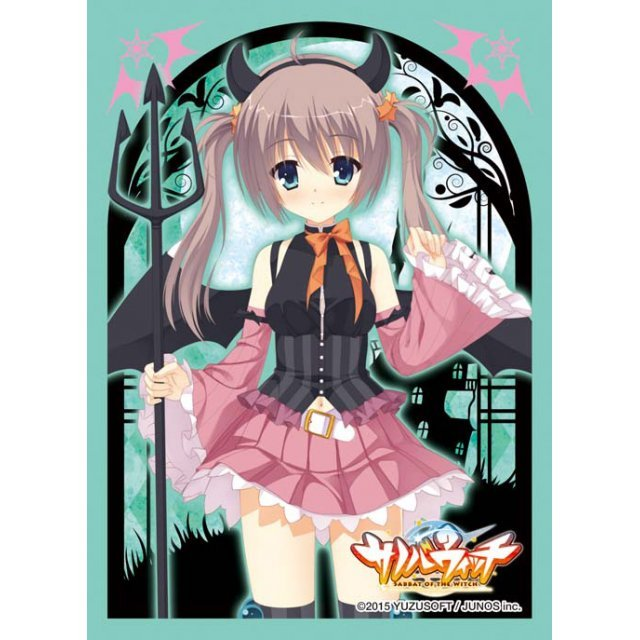 Sabbat of the Witch Character Sleeve Collection: Shiiba Tsumugi Ver.2