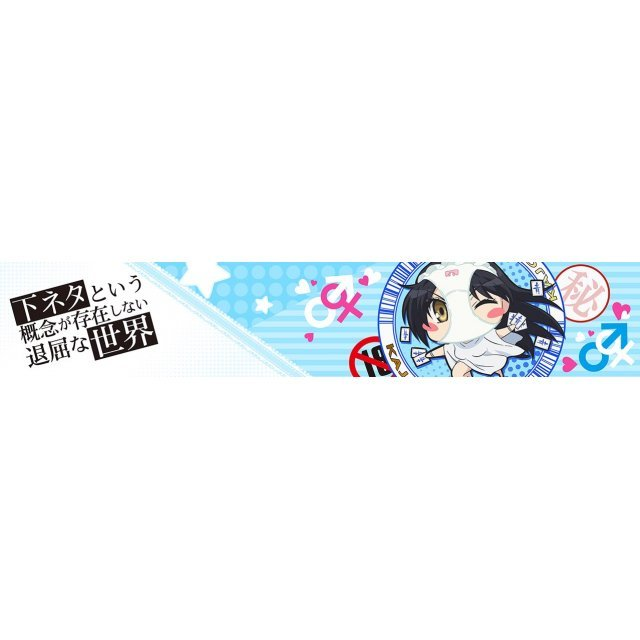 Shimoneta A Boring World Where the Concept of Dirty Jokes Doesn't Exist Mofu Mofu Muffler Towel: Ayame